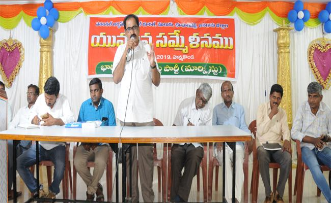No Future For TDP In Telangana - Sakshi