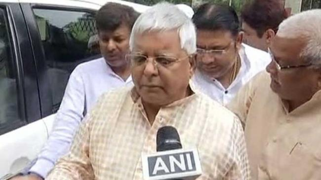 Jharkhand High Court Grants Bail To Lalu Yadav - Sakshi