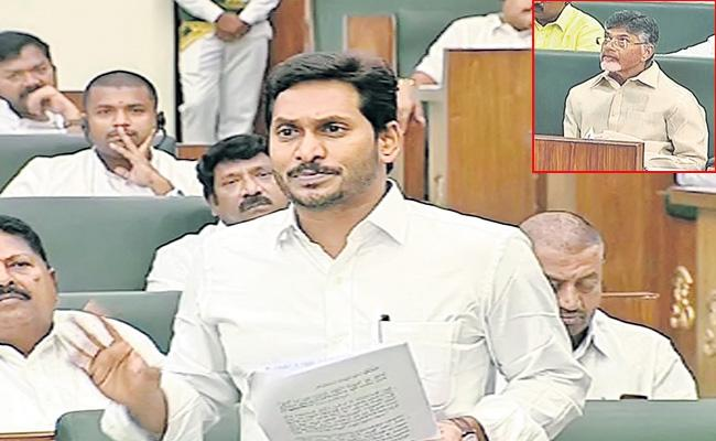 YS Jagan Fires On Chandrababu In Assembly Over Kaleshwaram Project - Sakshi