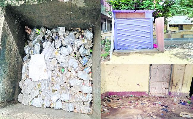 Maintenance Of Beltshops Next To The School - Sakshi