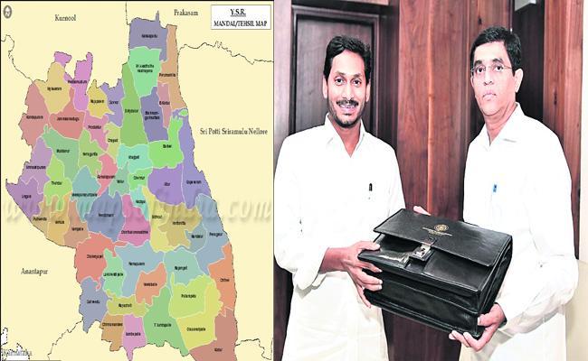 AP Budget Special News In YSR District - Sakshi