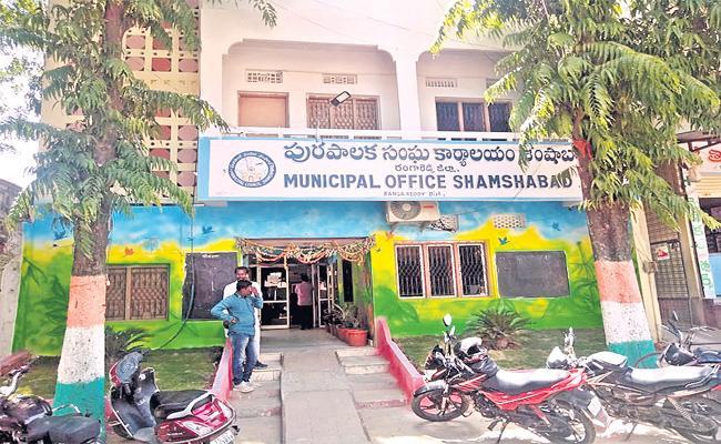 Revenue Employees Earned Huge Money  In Rangareddy - Sakshi