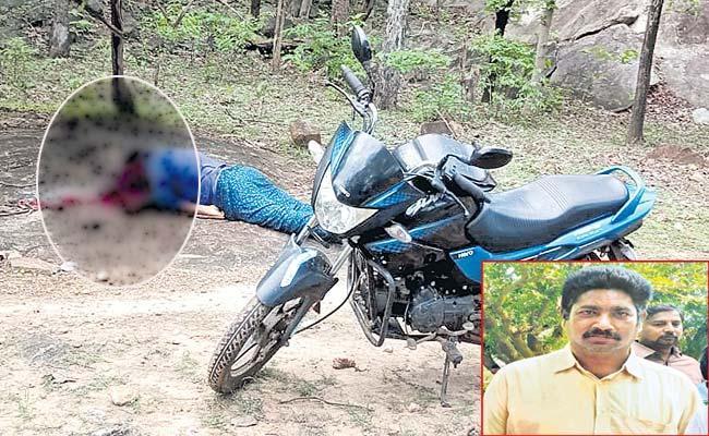 Maoists Killed TRS Leader Nalluri Srinivasa Rao - Sakshi
