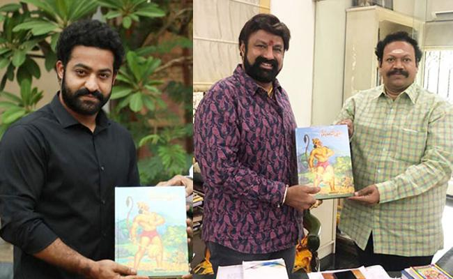 Puranapanda Srinivas Who Gave The Nenunnanu Book to Film Stars - Sakshi
