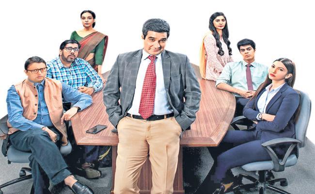 The Office TV Series In Hotstar - Sakshi