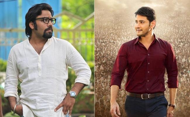 Sandeep Reddy Vanga Opens up on Directing Mahesh Babu - Sakshi