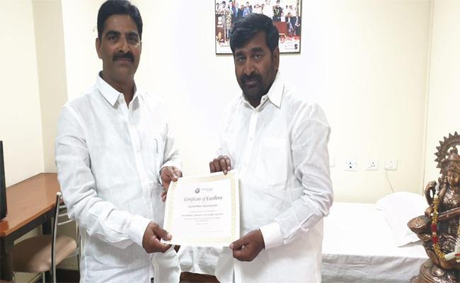 International Recognition Awarded To Nalgonda Person - Sakshi