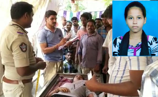 Inter Student Committed Suicide Love Harassment In East Godavari - Sakshi