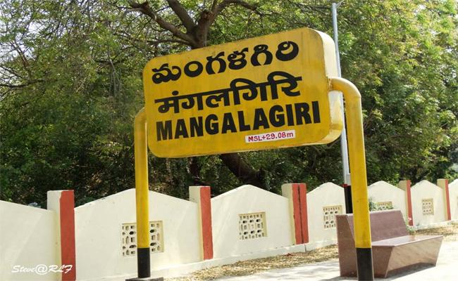 AP Government Allocates Rs 50 Crore To Develop Mangalagiri As A Model City - Sakshi