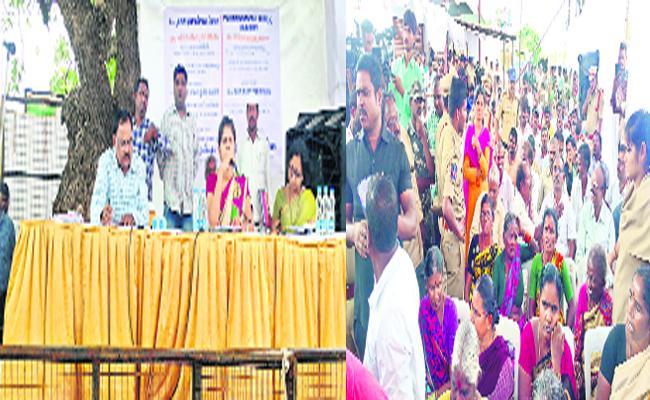 Mahabubnagar People Don't Want New Industry - Sakshi