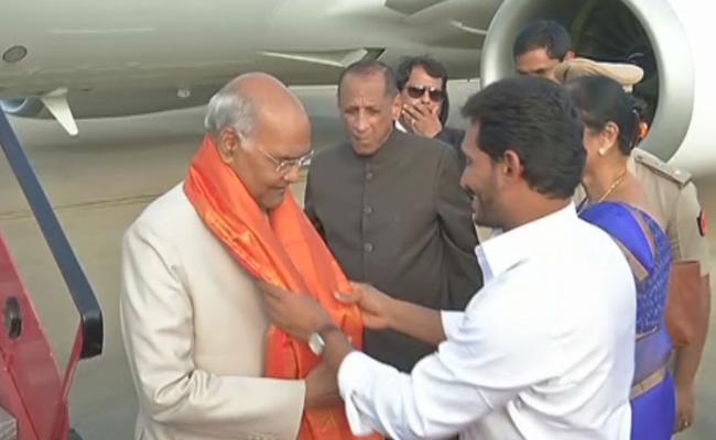 President Ram Nath Kovind Reaches Renigunta Airport - Sakshi