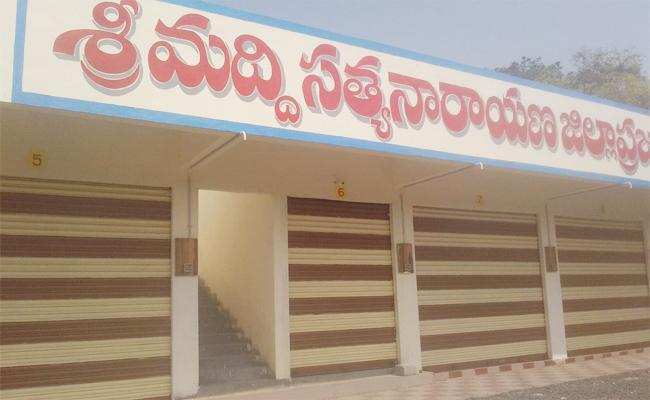 TDP Worker Cheted Money Of Government School - Sakshi