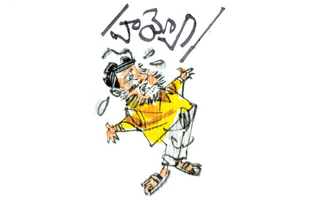 Sri Ramana Article On Chandrababu Naidu Over TDP - Sakshi