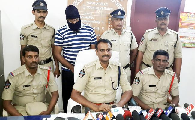 The Husband Who Murdered His Wife - Sakshi