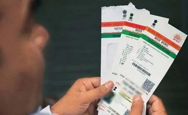 Failure To Enter Aadhaar Number Is A Fine Of Rs 10,000 - Sakshi