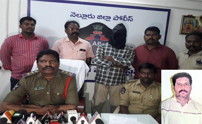 A Fake Officer Was Arrested By The Police On Saturday For Allegedly Robbing - Sakshi