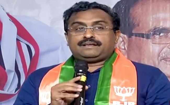Ram Madhav Slams TDP In BJP Office Bearers Meeting At Guntur - Sakshi