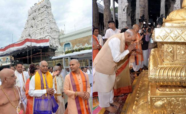 President Kovind offered prayers at Tirumala - Sakshi