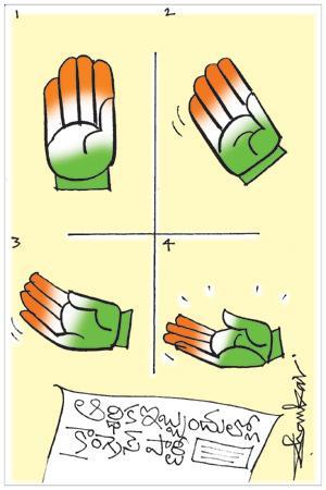 Sakshi Cartoon (14-07-2019)