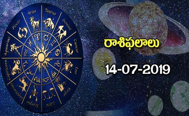 Daily Horoscope In Telugu 14-07-2019 - Sakshi