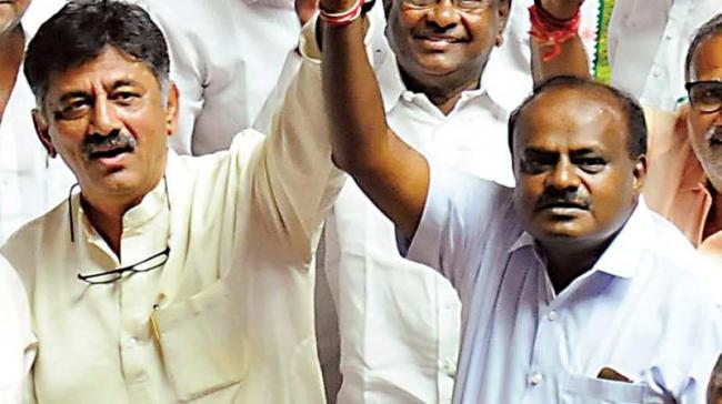 DK Shivakumar Likens Congress MLAs To Tigers - Sakshi