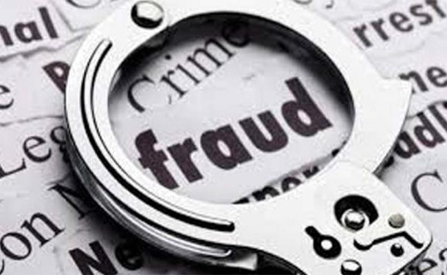 Police Filed Cheating Case In Gunture  - Sakshi