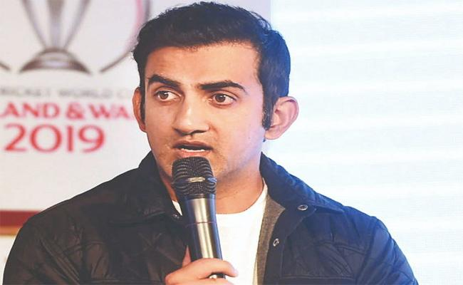 Gambhir Defied ICC Decision To Announce The Winner Through Boundaries - Sakshi