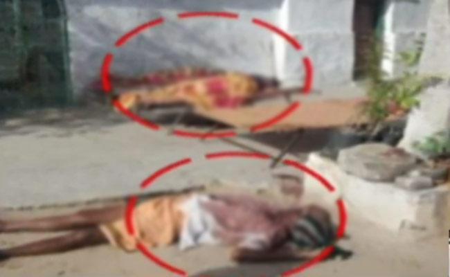 Suspicious Dead Bodies Found In Anantapur Korthikota - Sakshi