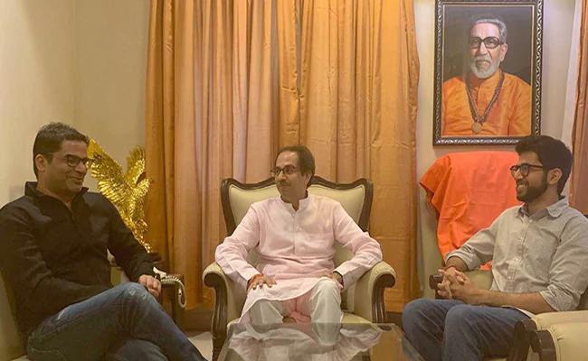 Uddhav Thackeray Requests To Prashant Kishor For Assembly Elections - Sakshi