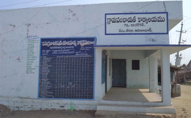New Policy iplementation In Telangana Grama panchayath - Sakshi