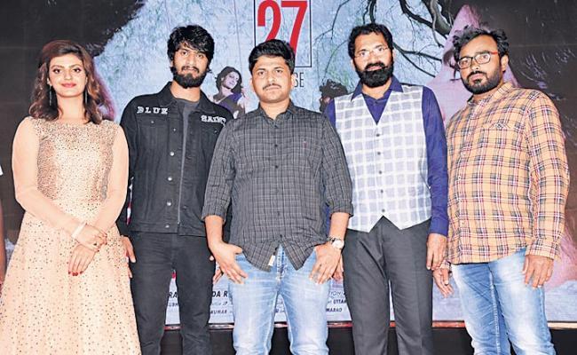 Bailampudi Movie Pre Release Event - Sakshi