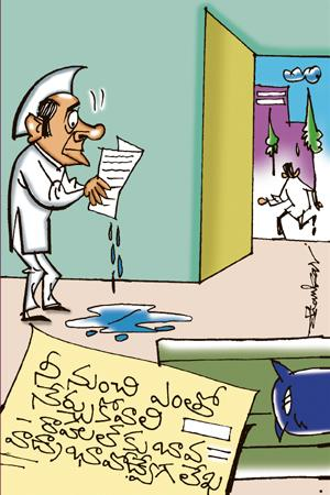 Sakshi Cartoon (15-07-2019)