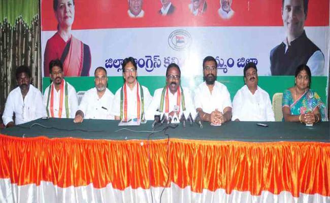 Congress Slams TRS Party In Khammam - Sakshi
