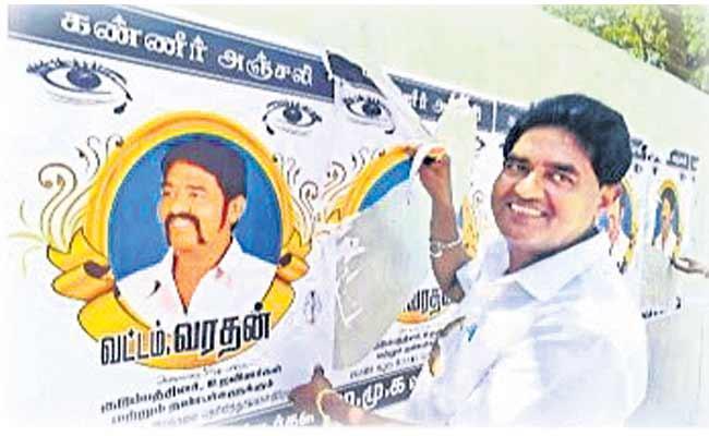 Man Dies After His Cinema Promotion In Tamilnadu - Sakshi