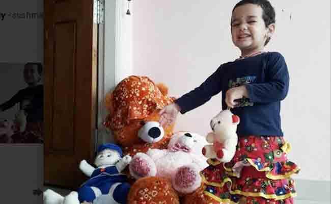 Teddy Bear Picnic Day Celebrated On July 10 - Sakshi