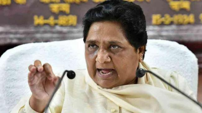 Mayawati Says Forceful Religious Chants Becoming Dangerous Trend - Sakshi