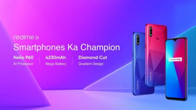 Realme 3i with Helio P60 SoC 13 Megapixel Selfie Camera Launched  - Sakshi