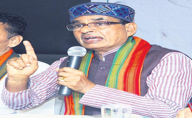 TDP Vanished In AP Said By Shivraj Singh Chouhan At Amaravati - Sakshi