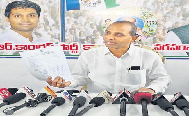 YSRCP MLA Srinivas Reddy Slams On Kodela Shiva Prasad Rao Corruption  - Sakshi
