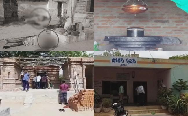 Suspension On Triple Murder Case In Anantapur District korthikota - Sakshi