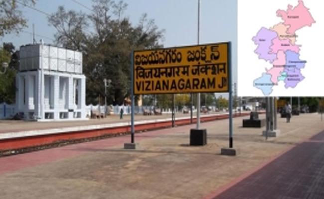 Vizianagaram Got Corporation Status - Sakshi