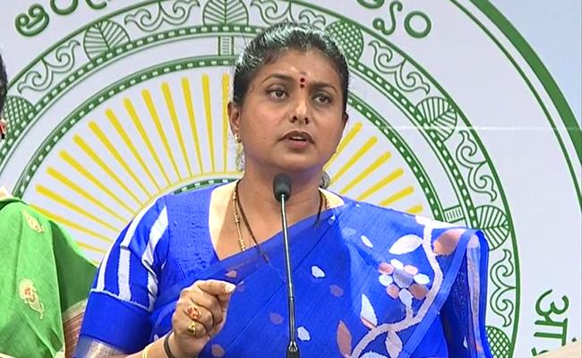 YSR Congress Party Leader RK Roja Slams Chandrababu Naidu - Sakshi