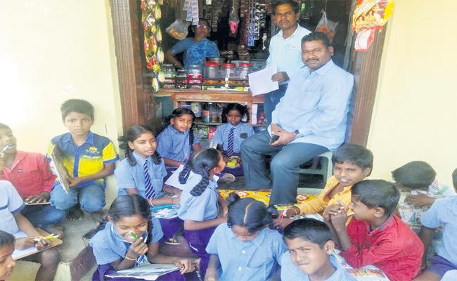 Government Teacher Has Becoming Inspiration In Husnabad Division - Sakshi
