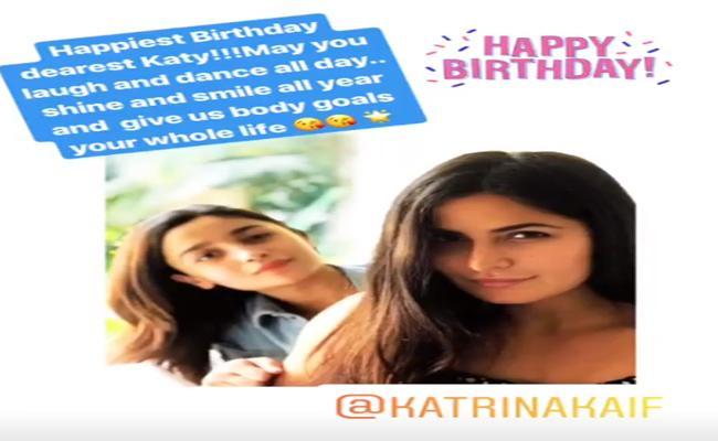 Alia Bhatt Wishes To Birthday Girl Katrina Kaif  - Sakshi