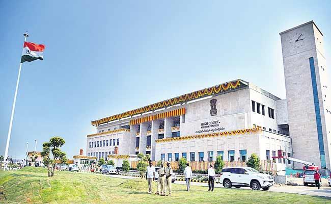 CRDA Commissioner Appeal To High Court - Sakshi