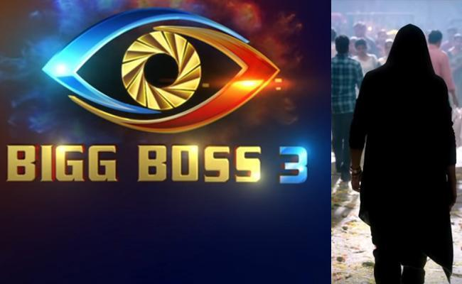One More Petition Filed In Telangana High Court On Bigg Boss Show - Sakshi
