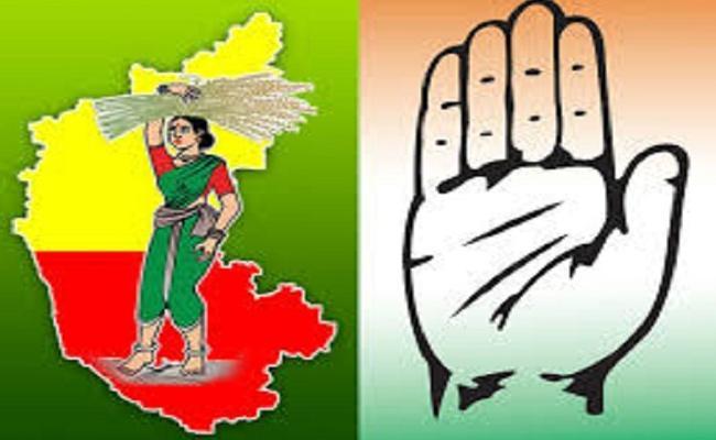 Editorial On Karnataka Congress JDS Government - Sakshi