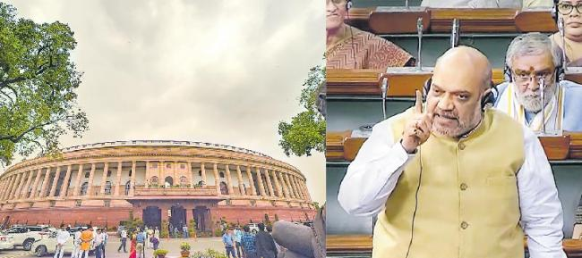 Lok Sabha passes NIA Amendment Bill to give more power to anti-terror agency - Sakshi