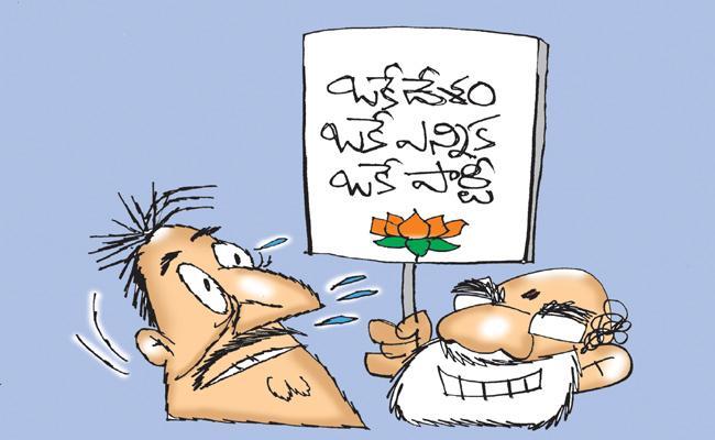 ABK Prasad Article On One Nation One Election - Sakshi