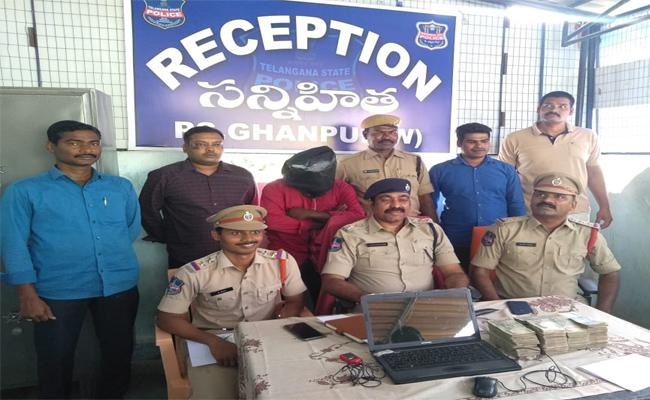 Police Arrested A Thief In Station ghanpur - Sakshi